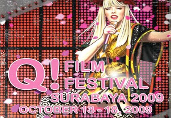 q-film-festival-poster