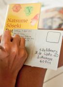 Postcard 09042011-19