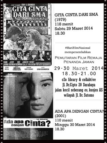 poster acara Hari Film-GitaCintaRemaja